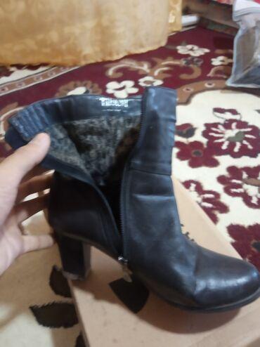 Личные вещи - Ала-Тоо: Женская обувь осень  Размер 36 300 сом
