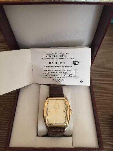 часы дешок в Кыргызстан: Золотистые Мужские Наручные часы Полет