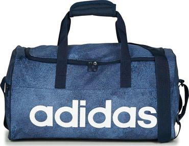 Спортивный сумка для тренировкиa adidas Performance Модель: Lin Per Tb