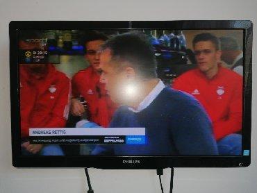 Lcd televizor - Srbija: Philips monitor tv 20 inča, monitor sa dodatnim tjunerom za gledanje
