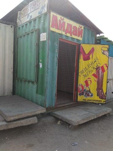 Сдаю контейнер в г.Кара Балта на верхнем рынке Береке в Кара-Балта