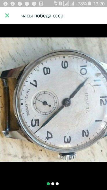 Наручные часы  в Кок-Ой