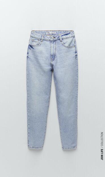 Личные вещи - Кыргызстан: Новые! Zara! Продается брюки и джинсы mom fit slim zara размер s, сидя