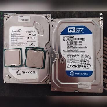 Продам процессоры и жёсткие диски  DualCore Е5500 . 5 шт. 2 core   Ж