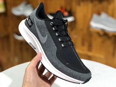 Кроссовки Nike Air Zoom Pegasus 35 Shield Water-Repellent — в Бишкек