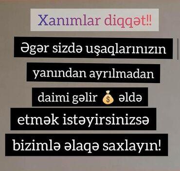 dizayner isi axtariram - Azərbaycan: Şəbəkə marketinqi məsləhətçisi. İstənilən yaş. Natamam iş günü