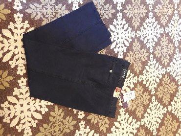 брюки джинсы мужские в Кыргызстан: Мужские джинсы L