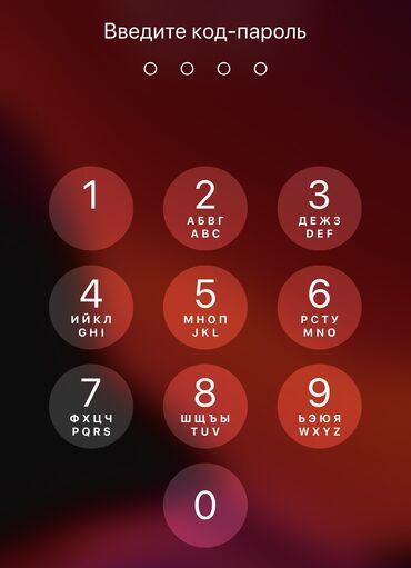 айфон 11 цена в бишкеке в Кыргызстан: Ремонт | Мобильные телефоны, планшеты | С гарантией