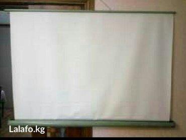 Экран для проектора  (Настенный & Подвесной) Размеры 3х2 м. в Бишкек