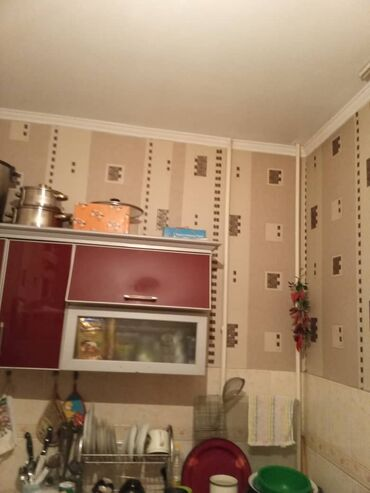 bristol speedster 5 9 at в Кыргызстан: Продается квартира: 1 комната, 37 кв. м