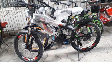 Велосипеды скоростные для возраста от 7лет до 11лет