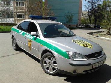 ОсОО ОДА «ПРАЙД» предлагает услуги и охрану:зданий;строительных в Бишкек