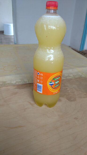 36 объявлений: Ат-Башынын таза балы сатылат. Оптом