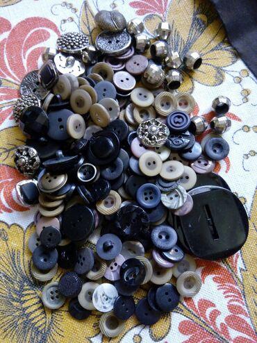 Продам или поменяю на керамику пуговицы, мелкие по 1сому,костюмные