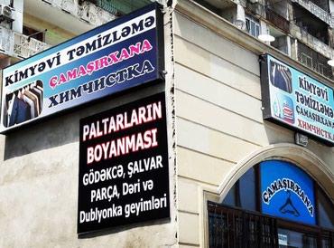 Bakı şəhərində Boyaq və Çamaşırxana xidmətləri.