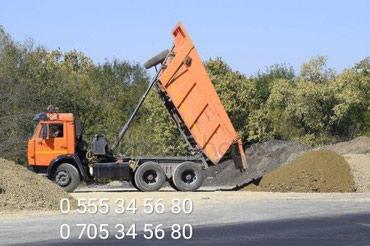 Услуги камаз : гравий .песок .отсев.щебень в Novopokrovka