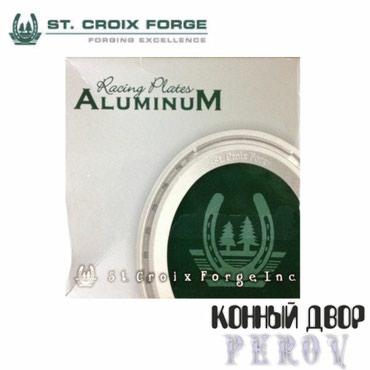 Высококачественные алюминиевые в Бишкек