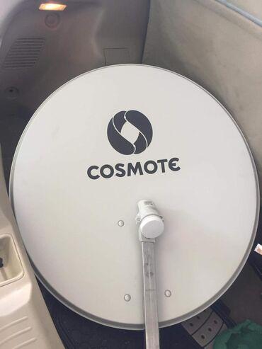Πιάτο cosmote