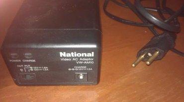 Bakı şəhərində Videocamera ucun adaptor  national