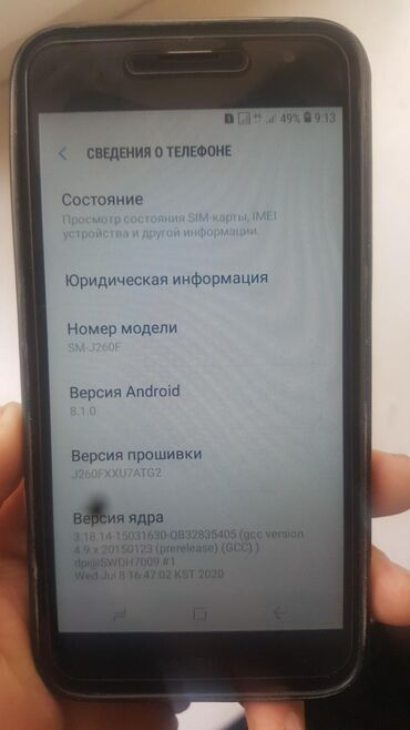 b 2 pro в Кыргызстан: Б/у Samsung Galaxy J2 Pro 2018 Черный