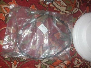 Продаю трос привода спидометра от Дэу в Бишкек