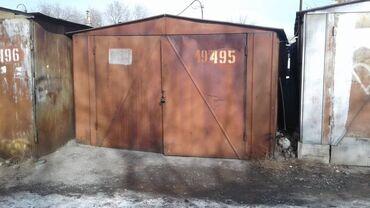 Гаражи - Кыргызстан: Продается гараж в 12 микрорайоне, район церкви, прежде стояла машина Л