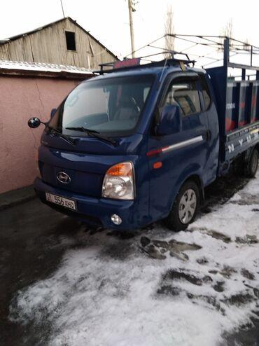 Работа - Пригородное: Ищу работу Бишкек