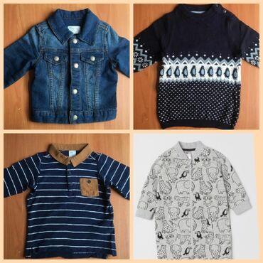 Детский слипик - Кыргызстан: Набор детских вещей от HM:свитер,джинсовая куртка,слипик с тонким