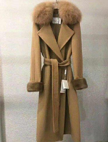 женские бюстгальтеры с плотной чашкой в Азербайджан: Женское шикарное пальто с натуральным мехом песца! Размеры уточняйте!!