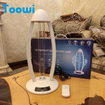 Бактерицидная лампа 38W в стильном корпусе, модель 2020г.Лампа с