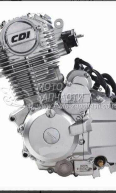продам бу в Кыргызстан: Двиготель zongshen lifan продам целиком или по запчастям бу