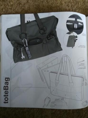 сумка для переноски ребенка в Кыргызстан: Стильная сумка Urbantool. Модель-toteBag. Оригинал. Отлично подойдет