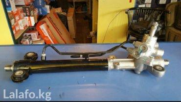 Продаю рулевую рейку на хонда црв 2009-2010г новая оригинал япония!!! в Бишкек