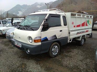 Портер на заказ. от 450 сом/час по городу в Бишкек