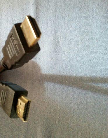 Prodajem HDMI kabl, duzine 1,5m. Nov, ne koriscen. HDMI povezuje lcd - Belgrade