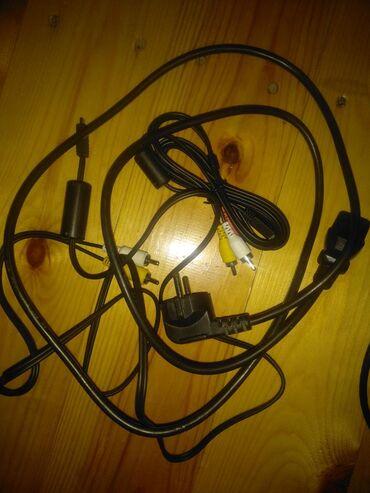 шнур-для-ноутбука в Кыргызстан: Кабели, шнуры, провода, чехол MI