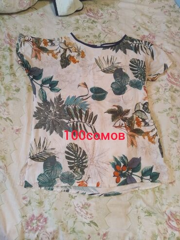 Продаю г Бишкек