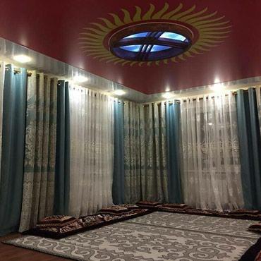 НАТЯЖНЫЕ ПОТОЛКИ. Добросовестные в Бишкек