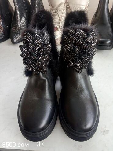 Мужская и женская обувь из Турции, цены на фотографиях не