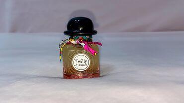 Парфюмированная вода Twilly d`Hermes, 100% оригинал с ФранцииОбъем