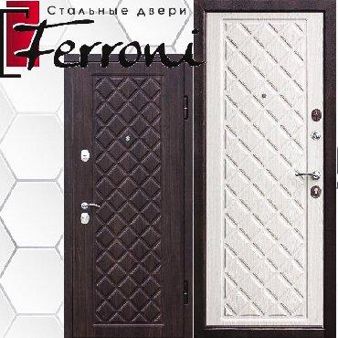 Входная дверь Камелот Беленый дуб• Покрытие Vinorit (Израиль)• Толщина