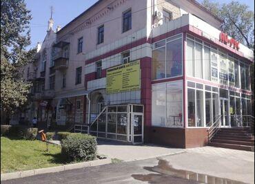 Сдаётся помещение Чуй - Турусбекова   Входная группа с улицы Чуй, перв