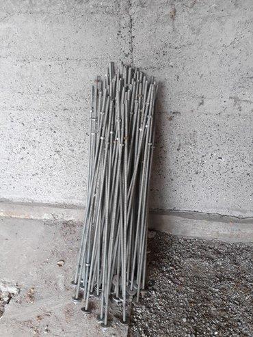 60с шт около 80штук с болтами Сокулук в Сокулук