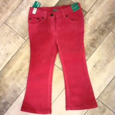 Sako i pantalone - Srbija: Benetton pantalonice od somota, tople i struk se moze podesavati sa