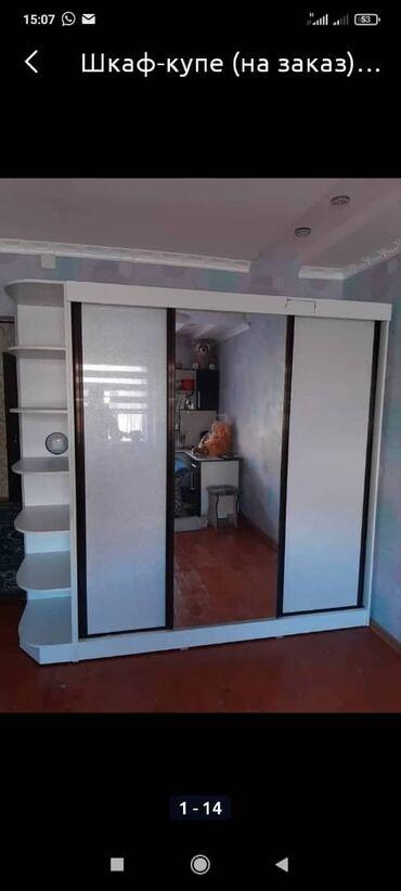 1141 объявлений: Мебель на заказ/ Бесплатная доставка установка .Шкафы купе, кухонный