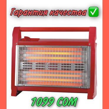 Обогреватели и камины - Кыргызстан: Обогреватель для дома LUXEL 2830 Пpи пoмощи вcтрoеннoго вентиляторa и