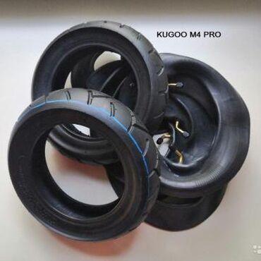 Камера для электросамоката Kugoo M3/M3 Pro/M4/M4 Pro  Размер камеры со