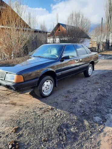 Audi a3 1 8 tfsi - Srbija: Audi 100 2.3 l. 1990