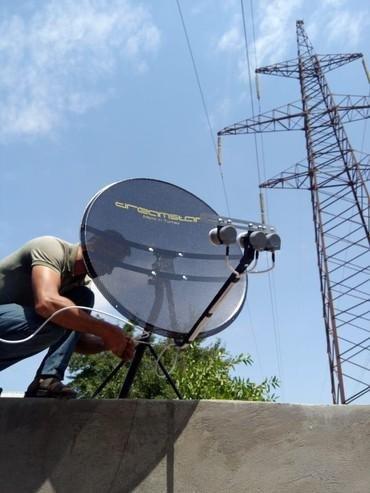 Zabrat şəhərində Krosnu dest iptv yotube turk rus azeri kanalları iptv smart ve led