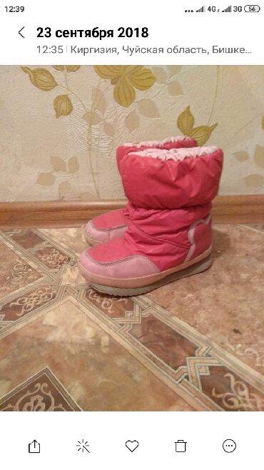 замшевые туфли на каблуках в Кыргызстан: Аляска состояние хорошее 30-31р отдам за 100с р-н Орто сайский рынок